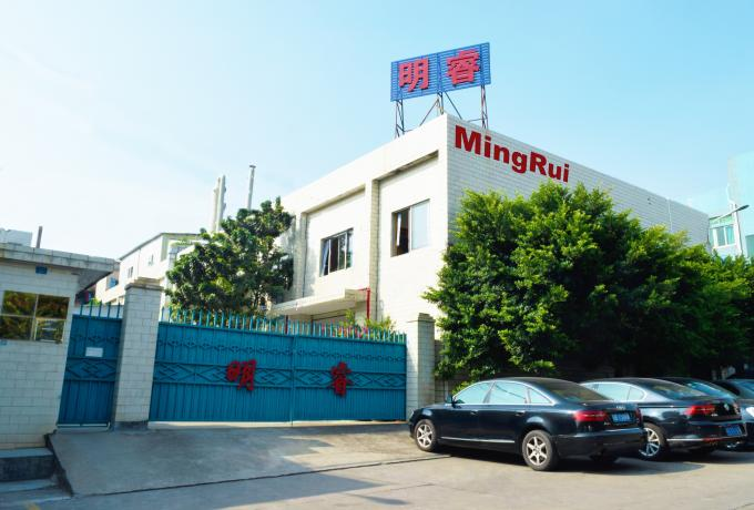 Dongguan Ming Rui Ceramic Technology Co.,ltd